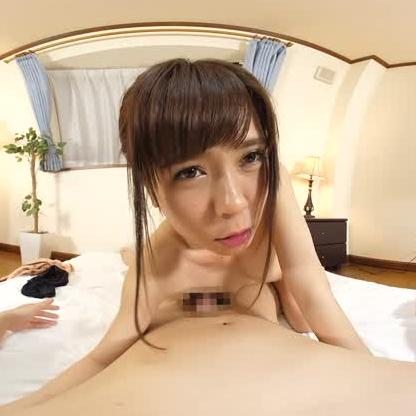 Inside Your Japanese Wife